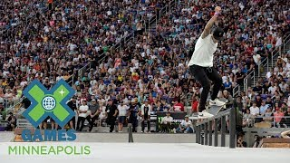 Men's Skateboard Street: FULL BROADCAST | X Games Minneapolis 2017