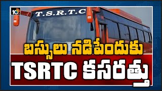 Telangana government to take key decision to resume TSRTC ..