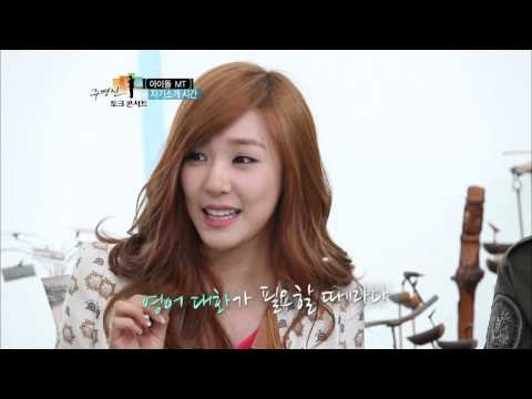 【TVPP】Tiffany(SNSD) - Amazing English ability, 스튜디오를 패닉시킨 티파니의 영어 실력 @ Joo Byung Jin Talk Concert
