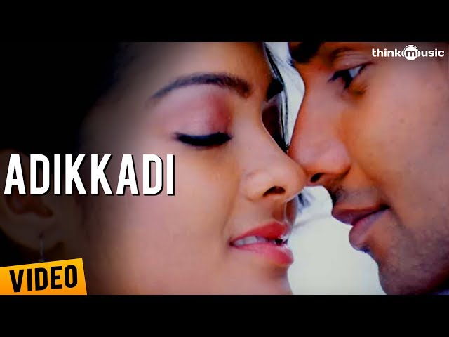 Adikkadi Song (Official Video) - Ponmaalai Pozhudhu