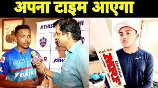 Prithvi Shaw Interview: New Season, New Beginning For Me | Sports Tak