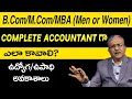 Jobs for MBA Bcom Mcom Students |D B PRAKASH | Latest Finance jobs |Sumantv