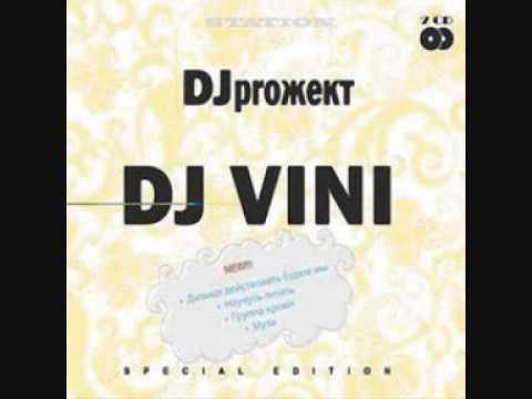 DJ TIM GALEE feat DJ Koля Waters Of March DJ Vini Remix