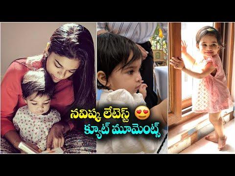 Sreeja Konidela daughter Navishka latest cute video goes viral