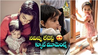 Sreeja Konidela daughter Navishka latest cute video goes v..