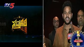 TDP MP's watch 'Saptagiri LLB Movie' in Delhi..