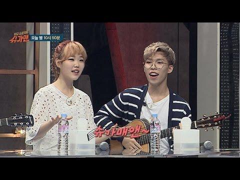 [선공개] 악동뮤지션 VS 샘&진아의 불꽃튀는 '로고송 대결' 퀄리티 대박! - 슈가맨 35회