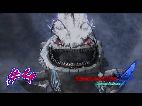 Devil May Cry Special Edition - Sapão Estranho!! - (Gameplay/Ps4)