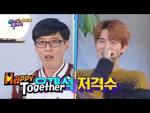 Se Hun Can't Move Because of Jae Seok! [Happy Together Ep 562]