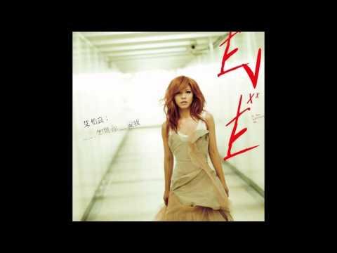 艾怡良 - Metal Girl (Cover翻唱)