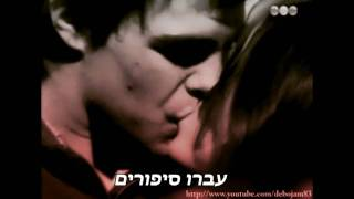 Teen Angels - Una Vez Mas (מתורגם)