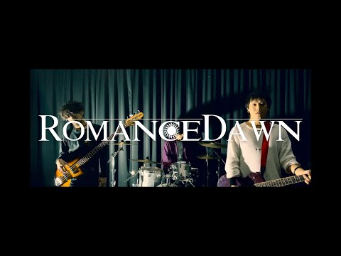 HEADLAMP 『ROMANCE DAWN』 #6ヶ月連続配信 第十二弾