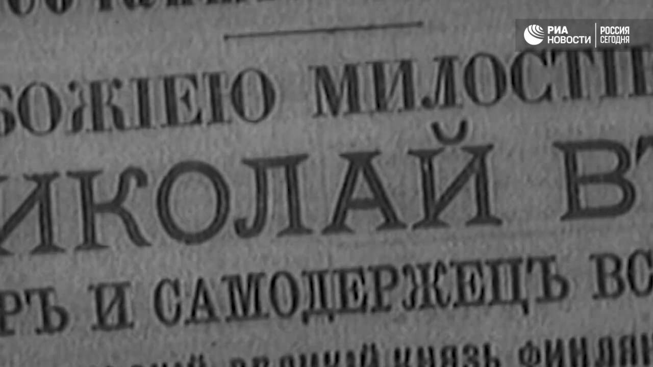 1 августа 1914 года - Россия вступила в Первую мировую войну