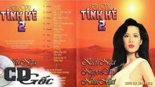 CD DẠ VŨ TÌNH HÈ 2 - Kiều Nga, Ngọc Lan, Như Mai - Nhạc Hải Ngoại Xưa Hay Nhất (NĐBD 30)