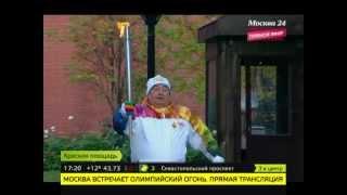 Олімпійський вогонь загас під час естафети в Кремлі