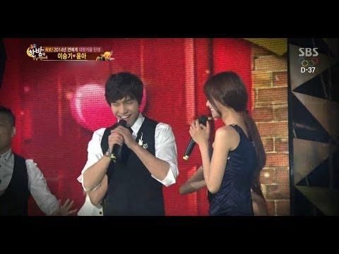 이승기-윤아 대형커플 탄생@한밤의 TV연예 140101