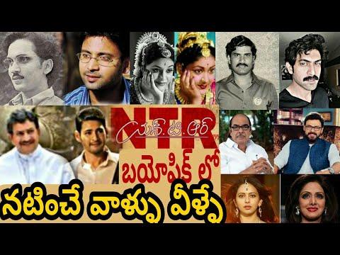 NTR Biopic Characters introduction Announcement -  Krish_ Nandamuri Balakrishna _M. M. Keeravani