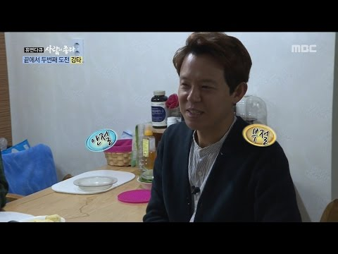 [Human Documentary People Is Good] 사람이 좋다 - Kangta invited Tony An to his house 20161030