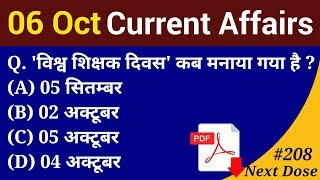 Next Dose #208 | 6 October 2018 Current Affairs | Daily Current Affairs | Current Affairs In Hindi