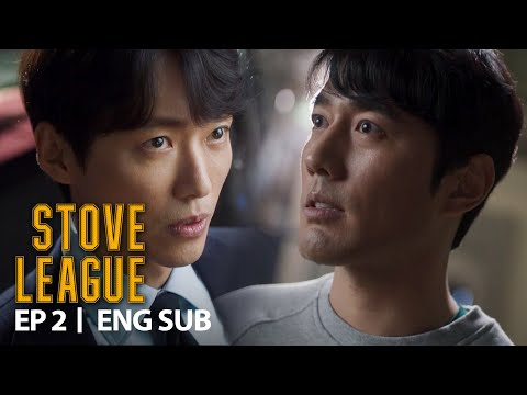 Namkoong Min Overpowered Jo Han Sun With Charisma [Stove League Ep 2]