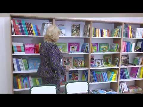 Présentation du Centre d'Accueil pour Enfants de Soubré (CAES)