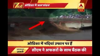 Flood situation grim in Odisha; NDRF, Airforce deployed..