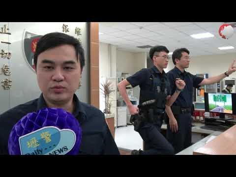 中壢分局慶祝警察節第一部影片