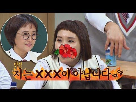 송은이(Song Eun I)에게 쌍욕(?)들은 신봉선(Shin-young)