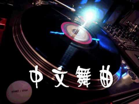 胡杨林 - 香水有毒 DJ 慢摇版 酒吧音乐 迪 原唱