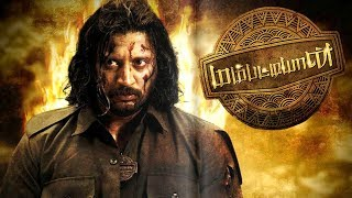 Mambattiyan | Mambattiyan full Action Scenes | Prashanth | Tamil Movie Best chase & Action scenes
