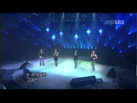 [2005.06.19] CSJH The Grace - Can't Help Falling In Love + Too Good (SBS Inkigayo)