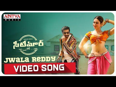 Jwala Reddy video song- Seetimaarr Movie- Gopichand, Tamannaah