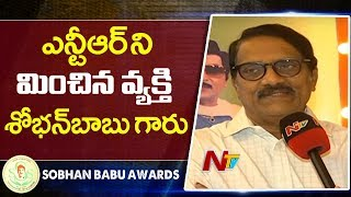 Shoban Babu was greater than NTR: Aswani Dutt..