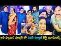 Comedian ali and his family with Pawan Kalyan at family function | Gup Chup Masthi