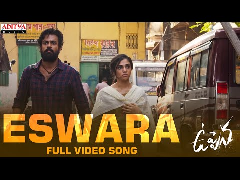 Eswara video song from Uppena ft. Panja Vaisshnav Tej, Krithi Shetty