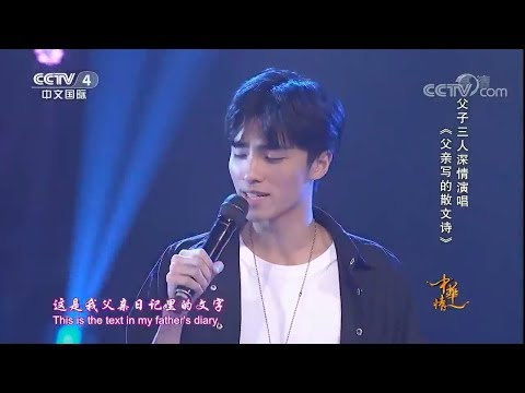 XIAOJUN Predebut WayV Singing Performances English Sub
