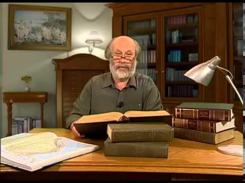 Библия и современность Передача 16