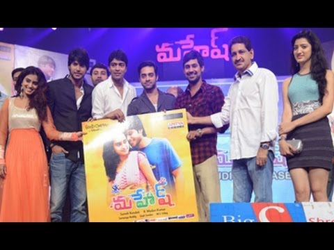 Mahesh Movie Audio Launch Function Highlights - 02 - Smashpipe Entertainment Video