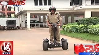 AP Police Gets Segway Self Balancing Scooters For Patrolli..