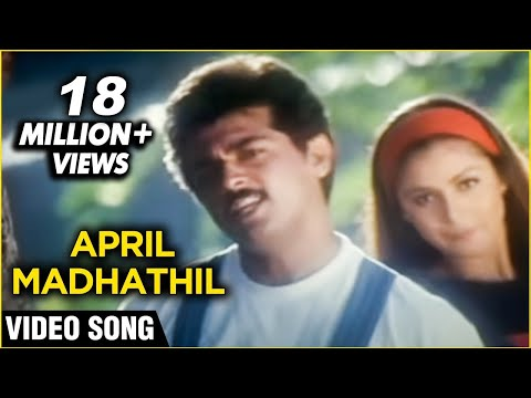 April mathathil song youtube.