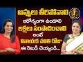 Vinayaka Chavithi Remidies |Remedies For Vinayaka Chavithi |Vinayaka Chavithi 2021|Vanaja RamiSetty