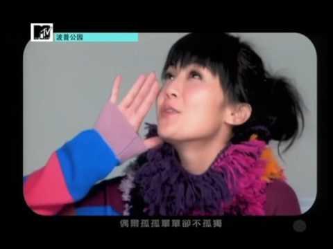 蔡卓妍 - 知己MV [完整清晰版]
