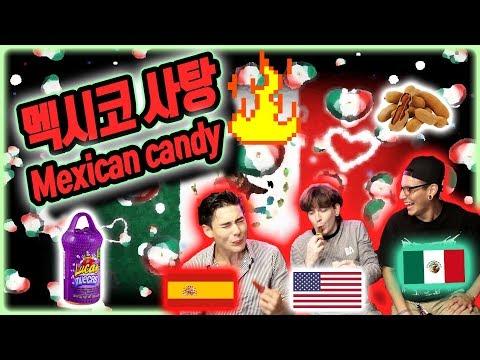 [외국과자] 대박 맵고..짜고..시고..단 멕시코 사탕 먹방 Trying..spicy? Intense Mexican snacks
