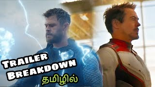 Avengers End Game Trailer 2 Breakdown and Easter Eggs - தமிழ்   MCU   Crazy Trickster  