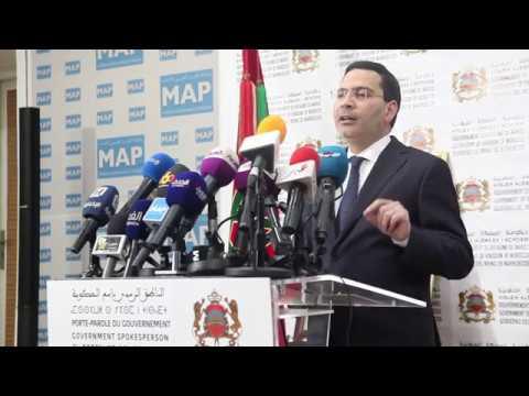 تطورات في موقف المغرب حول اتفاقية الصيد مع أوروبا