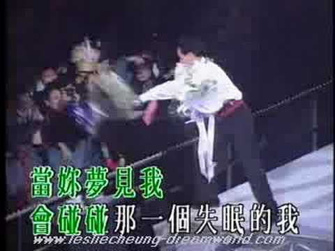 張國榮 無需要太多 Leslie Cheung Final Encounter Concert 1989