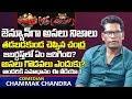 Chammak Chandra reveals why he quit Jabardasth