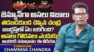 Chammak Chandra reveals why he quit Jabardasth..