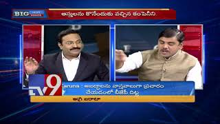 Big Debate: We will play key role in AP forming govt.- Ram..
