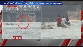 ప్రకాశం బ్యారేజి పై నుంచి కృష్ణానదిలో దూకిన యువకుడు  | Vijayawada Latest News | ABN Telugu
